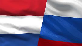 Денонсация договора об избежании двойного налогообложения между Российской Федерацией и Нидерландами - конец эпохи или все еще хорошие перспективы?