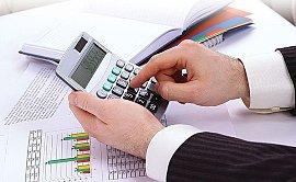 Практика предварительного налогового заключения в Нидерландах